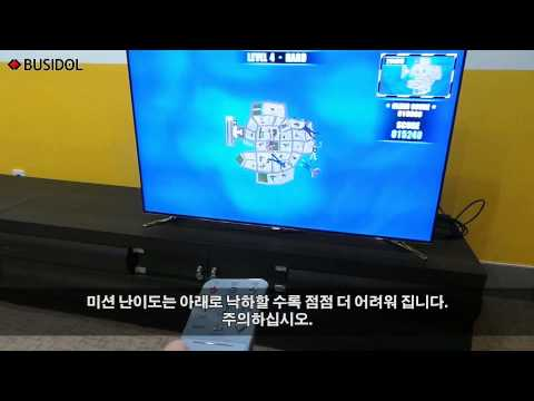 Video of 3D SkyDiving for Smart TV