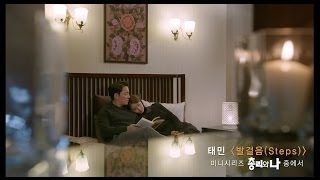 Nonton Tae Min                    Steps    From Kbs Drama Film Subtitle Indonesia Streaming Movie Download
