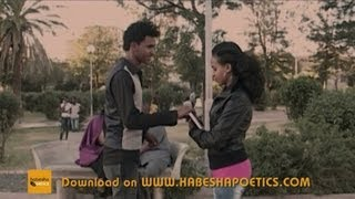 Eritrean Music - Abraham Alem - Taemi