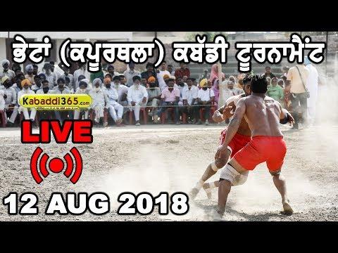 Bhetan (Kapurthala) Kabaddi Tournament  12 Aug 2018