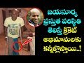 Sanath Jayasuriya Present Life Situation Will Shock You | Cricketers After Retirement | VTube Telugu