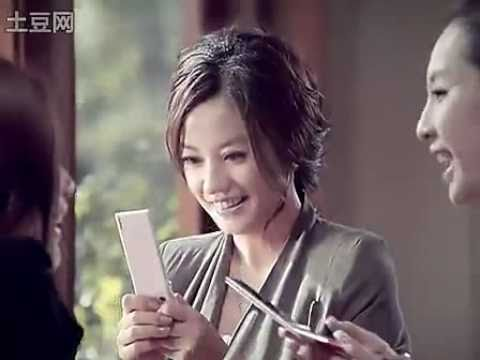 Hosin Mobile Phone Commercial