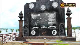 Kurunegala Sri Lanka  city images : Deduru oya lake ( wewa ) Kurunegala Sri Lanka full media coverage on sinhalalanka