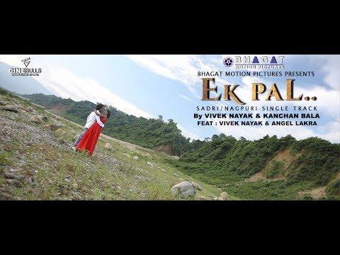 Video Ek Pal    Vivek Nayak-Kanchan Bala    Nagpuri-Sadri Song    Bhagat Motion Pictures    Cinebulls    download in MP3, 3GP, MP4, WEBM, AVI, FLV January 2017