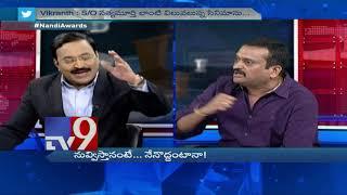 Video Big News Big Debate || Bandla Ganesh on removing Akkineni Award category - TV9 Now MP3, 3GP, MP4, WEBM, AVI, FLV Mei 2018