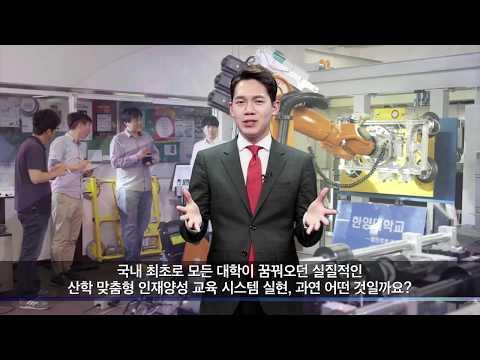 [발대식] 한양대학교 IAB 발대식 영상