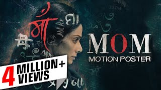 Nonton Mom 2017 Sridevi's Full Movie | Nawazuddin Siddiqui, Adnan Siddiqui | Trailer Launch Event Full Film Subtitle Indonesia Streaming Movie Download
