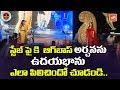 Uday Bhanu Emotional Speech About Bigg Boss Archana at NATA Mega Convention 2018 | YOYO TV Channel