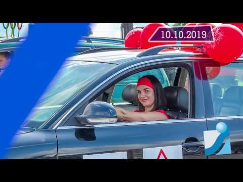 Новостная лента Телеканала Интекс 10.10.19.