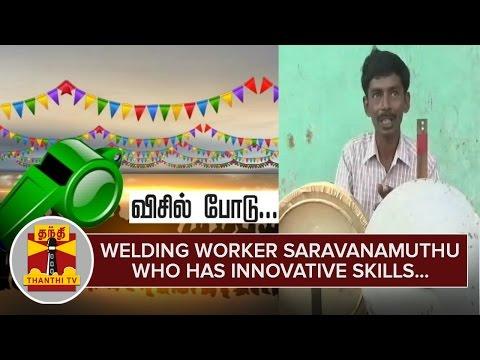 Welding-Worker-Saravanamuthu-who-has-Many-Innovative-Skills--Thanthi-TV