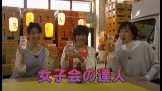 和茶屋娘TV出演情報「達人の道」に出演致しました。