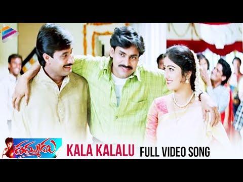 Video Thammudu Movieᴴᴰ  Video Songs - Kala Kalalu Song - Pawan Kalyan, Preeti Jhangiani download in MP3, 3GP, MP4, WEBM, AVI, FLV January 2017