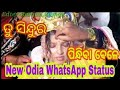Tu Sindura Pindhila Bele || New Odia Sad whatsApp Status Video 2018..