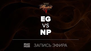 Evil Geniuses vs Team NP, Manila Masters, game 1 [Adekvat, 4ce]