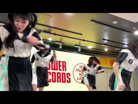 , title : '代代代 @『くちうつしうつくしい』発売インストアライブ!タワーレコード渋谷 5F 2019/07/11'