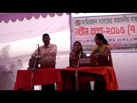 Valo lage chad   valo lage ful   Amirjan collage   ভালো লাগে চাদ ভালো লাগে ফুল   আমিরজান কলেজ