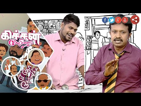 Kitchen-Cabinet-27-09-2016--Political-Gossip-Puthiyathalaimurai-TV