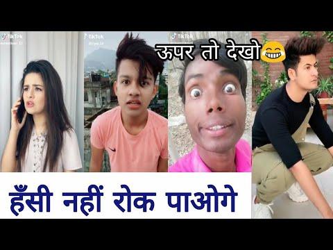 Tictok funny video compilation tictok funny videos | Harsh parihar