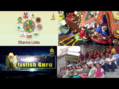 3 Years Jyotish Guru Educational Plan announced by BTMC and Dharma Links