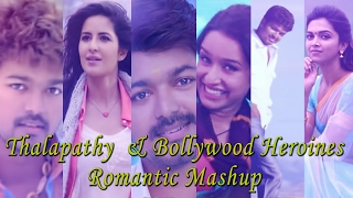 Video Thalapathy Vijay & Bollywood Heroines Romantic Mashup download in MP3, 3GP, MP4, WEBM, AVI, FLV January 2017