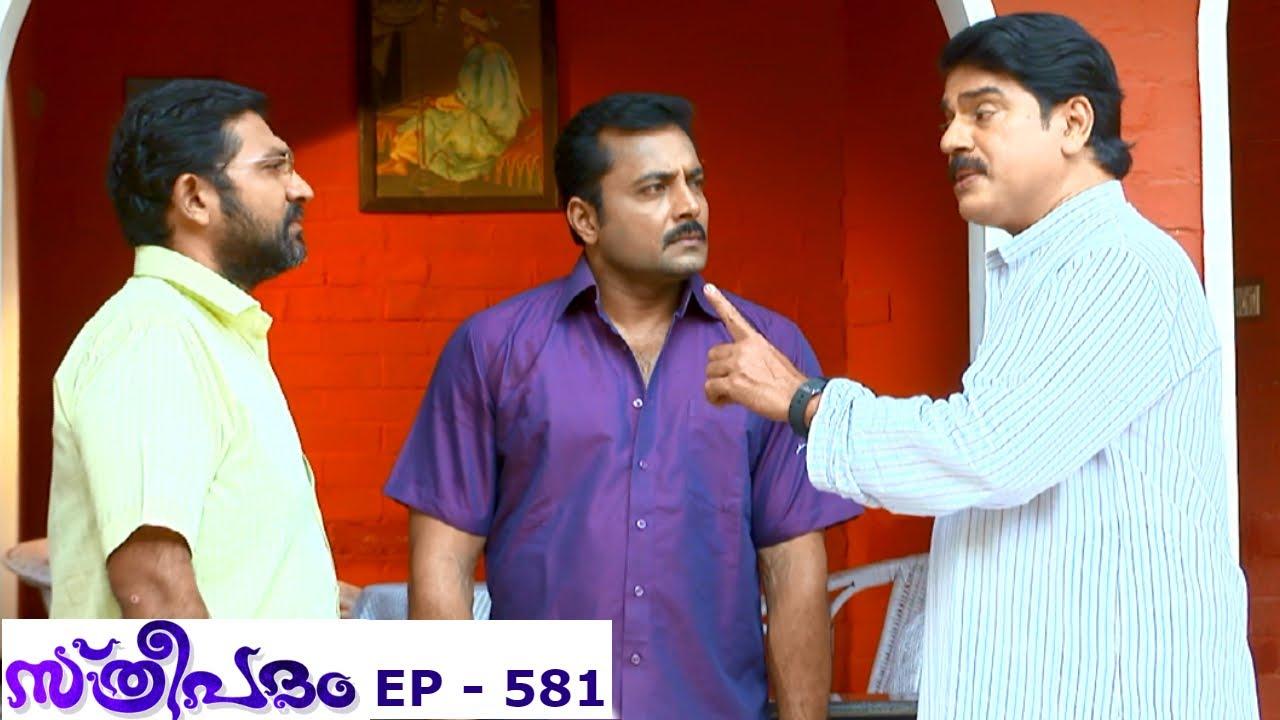 Sthreepadam July 16,2016 Epi 595 TV Serial
