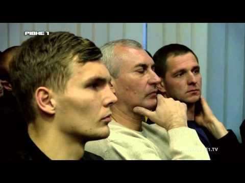 """Рівненський """"Верес"""": чим обернеться для команди скандальне звільнення тренера? [ВІДЕО]"""