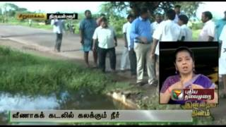 Encroachments at Ilavampedu lake, leading to flooding and water going waste at Thiruvallur