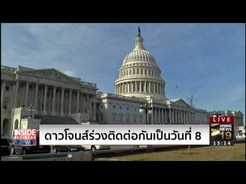 Rerun : Inside Business News | on Spring News TV [28-3-60]