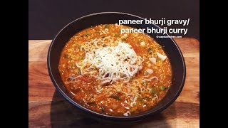 written recipe: http://www.aapdukitchen.com/paneer-bhurji-gravyWebsite – http://www.aapdukitchen.comFacebook – https://www.facebook.com/aapdukitchenTwitter – https://twitter.com/aapdukitchenPinterest – https://www.pinterest.com/aapdukitchenGoogle Plus – https://plus.google.com/112725605940703008905/postsLinkedin - https://in.linkedin.com/in/aapdukitchenInstagram - https://www.instagram.com/aapdukitchenTumblr - http://aapdukitchen.tumblr.comYoutube - https://www.youtube.com/channel/UCwpTmv0AKkS5GgK7I4v8lRwpaneer bhurji gravy  paneer bhurji curry recipe with step by step photo and video recipe. basically, this is a crumbled/scrambled paneer curry simmered in hot and spicy tomato based gravy. it tastes best when served with hot pav, roti or naan.paneer bhurji gravy  paneer bhurji curry recipe with step by step photo and video recipe. generally, paneer bhurji is served dry or semi dry, personally i do not like that curry, i always prefer it with gravy, although my husband is a big fan of paneer bhurji dry. just like the normal paneer bhurji, this curry is quite simple to make and tastes extremely delicious.