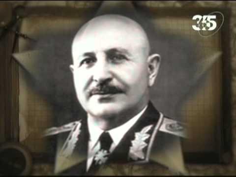 Герои России.Баграмян Иван Христофорович.
