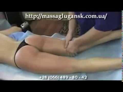 Лучший Антицеллюлитный массаж