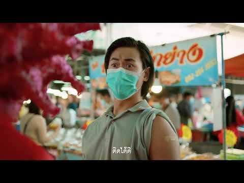 thaihealth ก่อนฉีดวัคซีนต้องดู.. Ep. 2/3 ฉีดวัคซีนโควิดแล้วยังรับเชื้อหรือแพร่เชื้อได้ไหม ?
