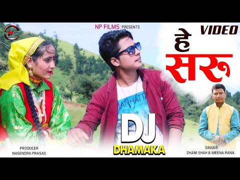 Video Saru Re || Latest Garhwali Video Song || Singer. Dhani Shah & Meena Rana download in MP3, 3GP, MP4, WEBM, AVI, FLV January 2017