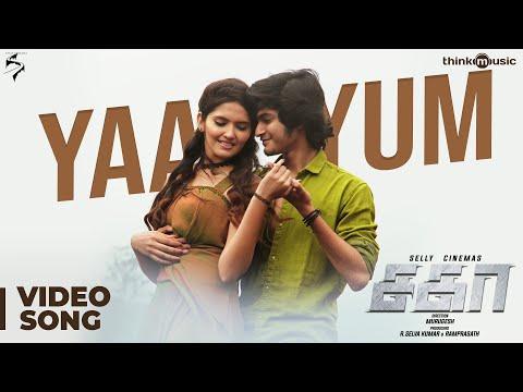 Sagaa Songs Yaayum Video Song Saran Ayra Shabir Murugesh