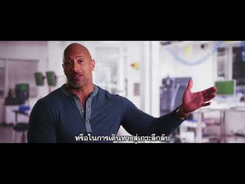 Rampage - Dwayne Johnson Interview (ซับไทย)