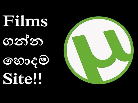 Direct Download torrent movies!!   Films ගන්න හොදම Site!!