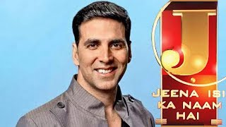 Video Jeena Isi Ka Naam Hai - Episode 11 - 10-01-1999 MP3, 3GP, MP4, WEBM, AVI, FLV Juni 2018