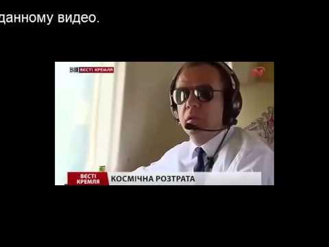 Почему падают российские ракеты. Украинские СМИ. Новости Украины сегодня.