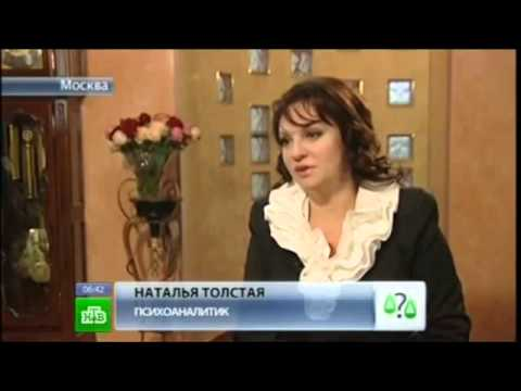 """Наталья Толстая -""""НТВ Утром"""" (""""Законный вопрос"""")"""