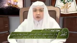 Murottal Al-Qur'an Surat Ar-Ruum   Qori : Idris al Hasyimi