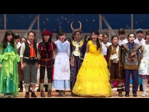 長浜小学校合唱団 第6回定期演奏会 ミュージカル「美女と野獣」より「エンディング・カーテンコール」「合唱団オリジナルソング スマイルスマイルフォーエバー」