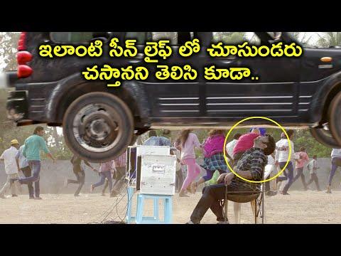 చస్తానని తెలిసి కూడా.. | Watch Aatagallu On Amazon Prime Video | Nara Rohith | Jagapathi Babu
