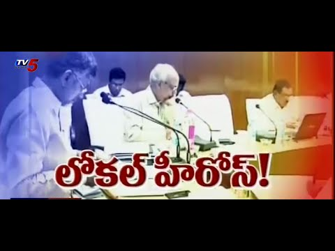 AP ministers turned into Home ministers : TV5 News
