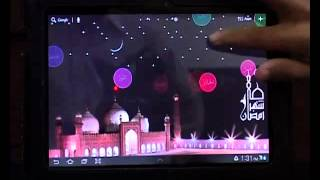 Names of Allah Live Wallpaper YouTube video