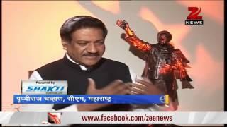 Exclusive interview with Maharashtra Chief Minister Prithviraj Chavan