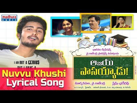 Nuvvu Khushi Lyrical Song