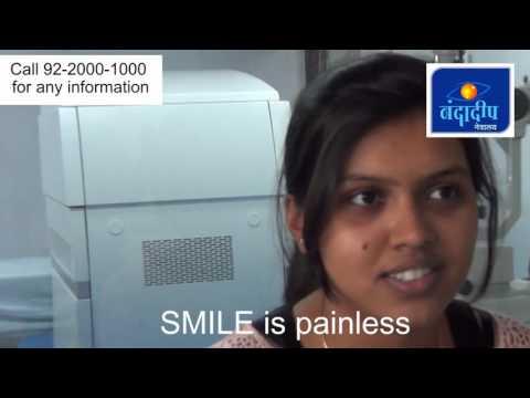 ReLEx SMILE Testimonial