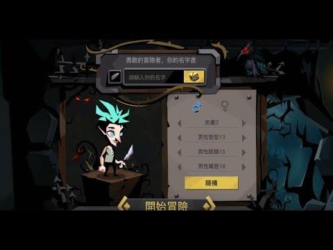 《貪婪洞窟2:時光之門》手機遊戲玩法與攻略教學! [The Greedy Cave 2]