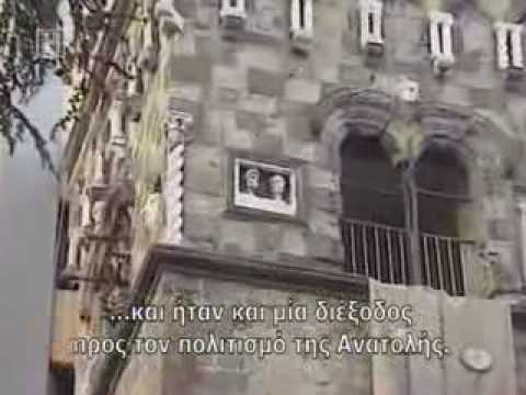 History Channel Ancient Greek cities in Italy 1