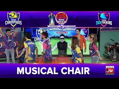 Musical Chair | Game Show Aisay Chalay Ga League Season 2 | TickTocker Vs Champions